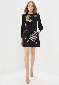 Платье Ted Baker London 152671 - 2