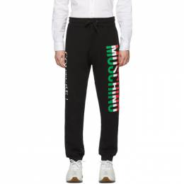 Moschino Black Couture Lounge Pants 0305 0227