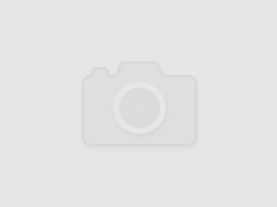 Розовое платье с цветочным принтом Love Moschino 1294125675