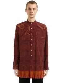Рубашка Из Шелка И Хлопка Etro 67I7FE033-MzAw0 - 1