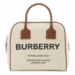 Burberry Beige Woven Portrait Cube Bag 192376F04601001GB