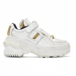 Maison Margiela White Retro Fit Chunky Sneakers S39WS0037 P2082