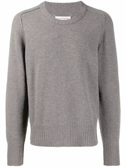 Maison Margiela long-sleeve fitted sweater S30HB0133S16896