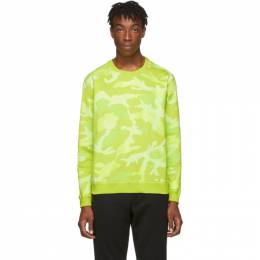 Valentino Yellow Camouflage Sweatshirt SV3MF04J5J2