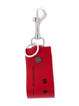 Marni брелок для ключей с ярлыком с логотипом PCMI0005Q0P2382