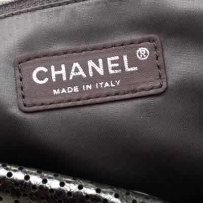 Chanel Metallic Green Perforated Leather Reissue Drill Flap Bag 187275 - 8