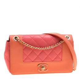 Chanel Coral Orange/Pink Quilted Leather Mademoiselle Vintage Flap Bag 201129