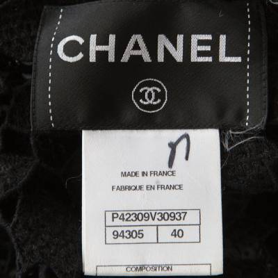 Chanel Black Sequined Cutout Guipure Lace Oversized Jacket M 186132 - 4