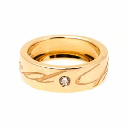 Chopard Chopardissimo Diamond 18k Rose Gold Band Ring Size 50