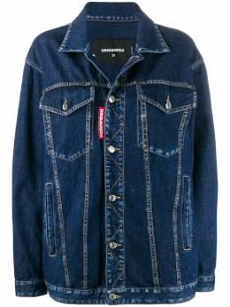 Dsquared2 джинсовая куртка прямого кроя S75AM0670S30309