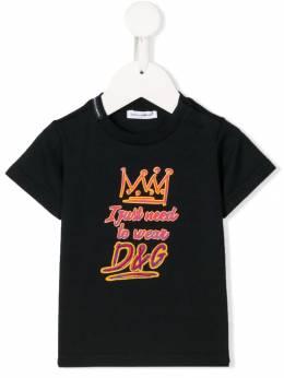 Dolce & Gabbana Kids футболка I Just Need To Wear D&G L1JT7WG7SVO