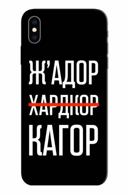 Черный чехол с надписью для iPhone Mishraboo 3016149847