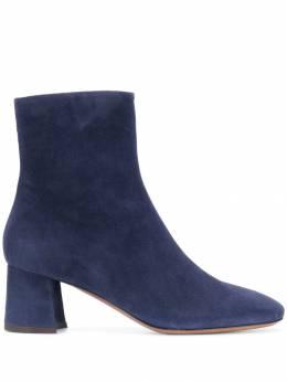 L'Autre Chose Stivaletto boots LDK07160WP05407001