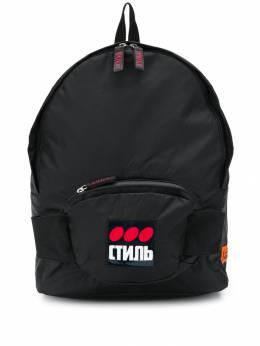 Heron Preston рюкзак с логотипом HMNB006F196160041088