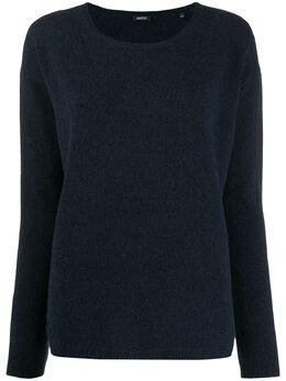 Aspesi свитер с круглым вырезом 40155623