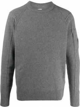 C.P. Company свитер узкого кроя 07CMKN064A005504A