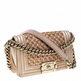Chanel Peach Woven Leather Small Bristol Limited Edition Boy Flap Bag 229077
