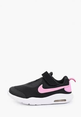 Кроссовки Nike AR7422