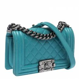 Chanel Green Quilted Leather Small Boy Flap Bag 233083