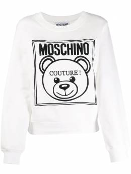 Moschino logo embroidered sweatshirt A17215527