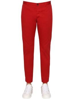 16.5cm Tidy Gabardine Cotton Twill Pants Dsquared2 71IG7E103-MzA30