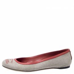 Gucci Beige Canvas Ballet Flats Size 37 241656