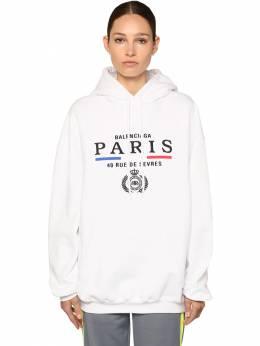 Paris Flag Cotton Jersey Hoodie Balenciaga 71IIUU053-OTAwMA2