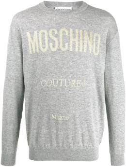 Moschino Moschino Couture jumper A09285204