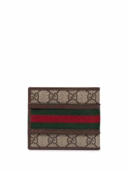 Gucci Ophidia GG Supreme bifold wallet 59760996IWT