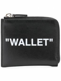 Off-White кошелек на молнии с контрастным логотипом OMNF009E186590101001