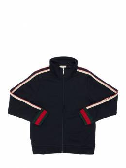 Zip-up Cotton Sweatshirt Hoodie Gucci 71ILAQ014-NDI3NQ2