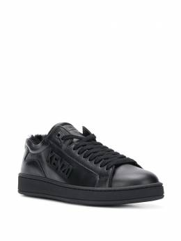 Kenzo Tennix leather sneakers F862SN125L50