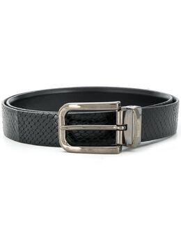 Just Cavalli scale-effect belt S10TP0215P1169