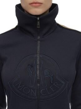 Трикотажный Свитшот Moncler 70I02K042-Nzc30