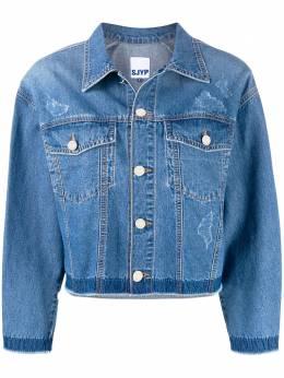Sjyp джинсовая куртка на пуговицах PWMT1DJ34900