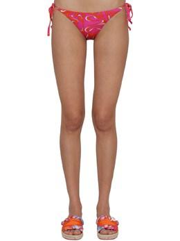 Printed Lycra Bikini Bottoms Emilio Pucci 71IM5T060-MDY40