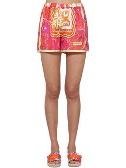 Printed Silk Twill Shorts Emilio Pucci 71IM5T021-MDI40