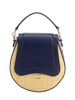 Dora Raffia & Leather Top Handle Bag Emilio Pucci 71IM58001-QTE40