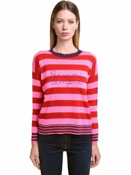 Pensami Sempre Wool Blend Sweater Giada Benincasa 71IWPM001-VkE00