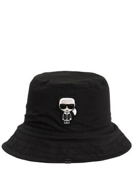 K/ikonik Karl Bucket Hat Karl Lagerfeld 71IXFS034-QTk1MQ2