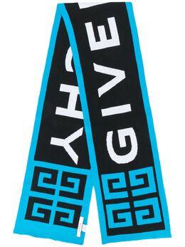 Givenchy шарф с логотипом 4G GV2516U1600