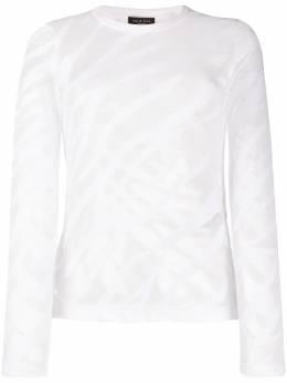 Rag&Bone long sleeve tiger stripe knitted top WAC19HT005JK05