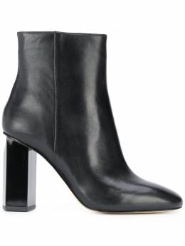 Michael Kors Collection chunky-heel round-toe boots 40R0PEHE6L