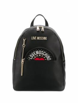 Love Moschino logo plaque backpack JC4106PP1ALQ1