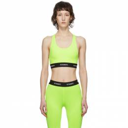 Vetements Yellow Jersey Sports Bra SS20TR342